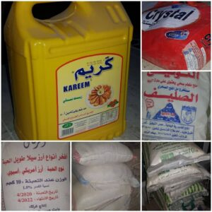 Yemen Humanitarian Relief